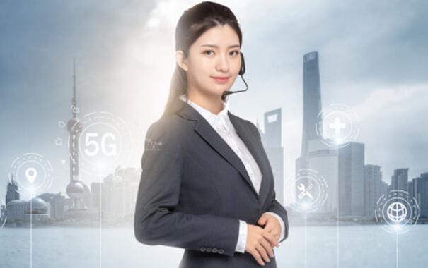 海七网络客服团队大